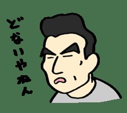 Kazumasa sticker #4416746