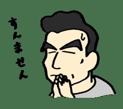 Kazumasa sticker #4416748