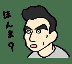 Kazumasa sticker #4416749