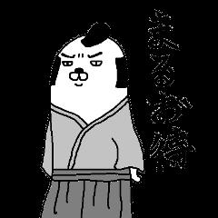 Maruo Samurai