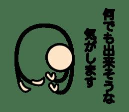 The Stickman World sticker #4421236