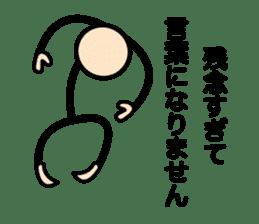 The Stickman World sticker #4421245