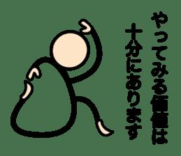 The Stickman World sticker #4421258