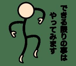 The Stickman World sticker #4421260