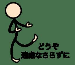 The Stickman World sticker #4421264