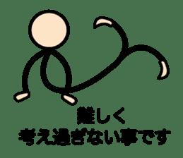 The Stickman World sticker #4421268