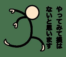 The Stickman World sticker #4421269