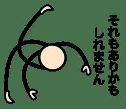 The Stickman World sticker #4421271