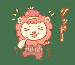 King Lion sticker #4421273