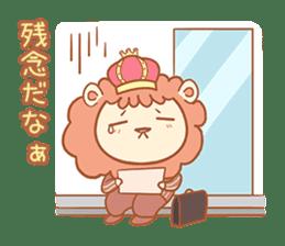 King Lion sticker #4421274