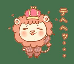 King Lion sticker #4421276