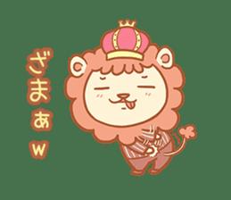 King Lion sticker #4421279