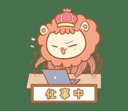King Lion sticker #4421280