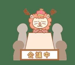 King Lion sticker #4421281
