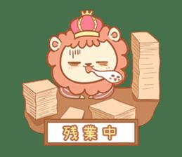 King Lion sticker #4421282