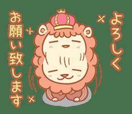 King Lion sticker #4421284
