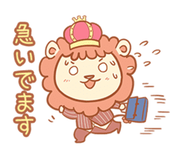 King Lion sticker #4421286