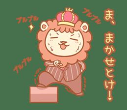 King Lion sticker #4421288