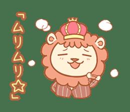 King Lion sticker #4421289