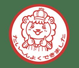King Lion sticker #4421292