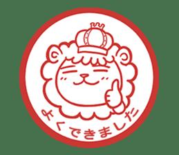 King Lion sticker #4421293