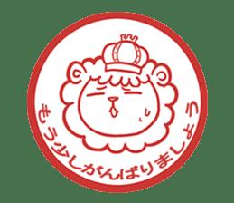 King Lion sticker #4421294
