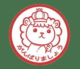 King Lion sticker #4421295