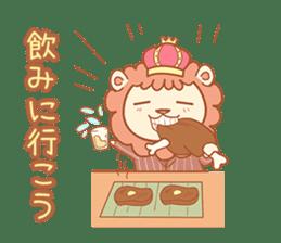King Lion sticker #4421306
