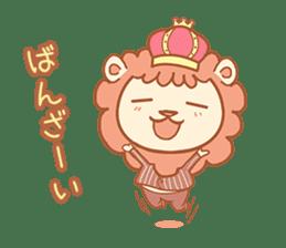 King Lion sticker #4421307