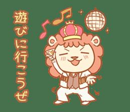 King Lion sticker #4421308