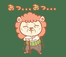 King Lion sticker #4421311