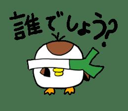 Sparrow Suzumen 2 sticker #4422314