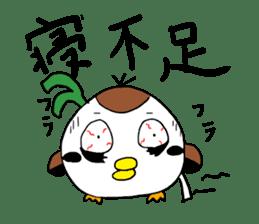 Sparrow Suzumen 2 sticker #4422318