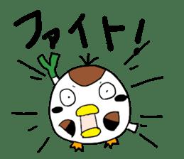 Sparrow Suzumen 2 sticker #4422319