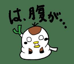 Sparrow Suzumen 2 sticker #4422320