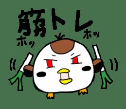 Sparrow Suzumen 2 sticker #4422322