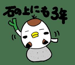Sparrow Suzumen 2 sticker #4422323