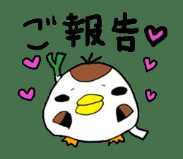 Sparrow Suzumen 2 sticker #4422325