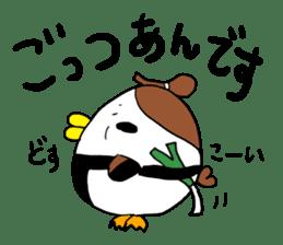 Sparrow Suzumen 2 sticker #4422330