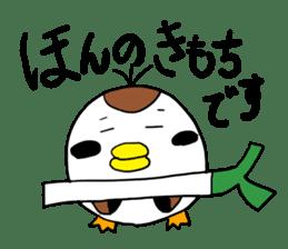 Sparrow Suzumen 2 sticker #4422331