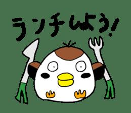 Sparrow Suzumen 2 sticker #4422334
