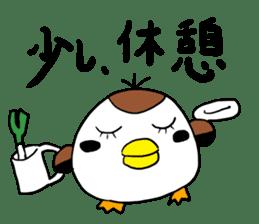 Sparrow Suzumen 2 sticker #4422336