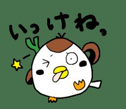Sparrow Suzumen 2 sticker #4422338