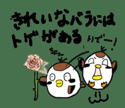 Sparrow Suzumen 2 sticker #4422340