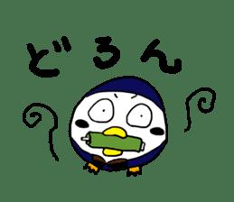 Sparrow Suzumen 2 sticker #4422344