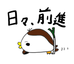 Sparrow Suzumen 2 sticker #4422345
