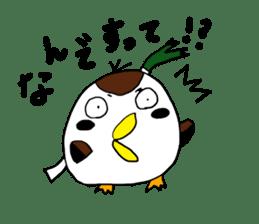 Sparrow Suzumen 2 sticker #4422346