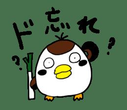 Sparrow Suzumen 2 sticker #4422348