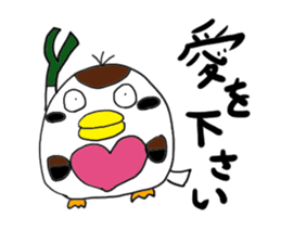 Sparrow Suzumen 2 sticker #4422351