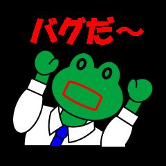 Frog Worker for SE